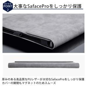 surface pro サーフェスプロ カバー ケース 保護ケース surface go pro4/pro5/pro6 両面保護 PUレザー アクセサリー タッチペンホルダー付 キーボード収納可能|menstrend|05