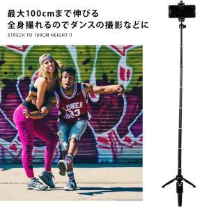 スマホ 三脚 スマホホルダー 自撮り棒 スマホ三脚 スマホ用カメラスタンド アタッチメント セルカ棒 iPhone Android対応 リモコン付き|menstrend|07