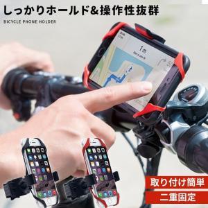 スマホ ホルダー 自転車 スマホホルダー 落ちない ベビーカー スマホ スタンド バイク Xperia iPhone7 8 xs xr max plus android スマフォ 工具不要|WONDER LABO