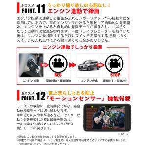 ドライブレコーダー ドラレコ 1200万画素 ...の詳細画像5