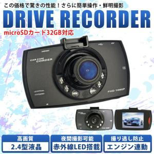 ドライブレコーダー ドラレコ microSDHC 32GB対...