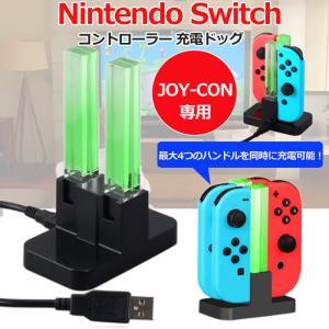 Nintendo Switch ニンテンドー スイッチ Jo...