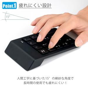 ワイヤレス テンキー コンパクトテンキーボード 2.4G 無線 PC USB Windows iOS Mac MU10KEY|menstrend|02