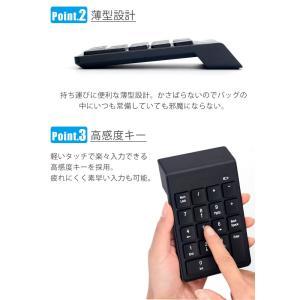 ワイヤレス テンキー コンパクトテンキーボード 2.4G 無線 PC USB Windows iOS Mac MU10KEY|menstrend|03
