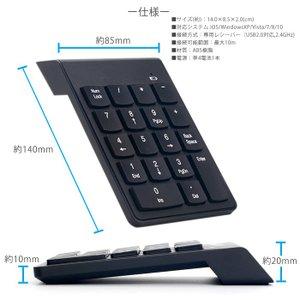 ワイヤレス テンキー コンパクトテンキーボード 2.4G 無線 PC USB Windows iOS Mac MU10KEY|menstrend|05