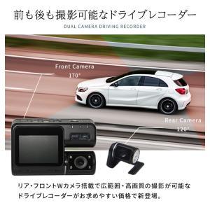 ドライブレコーダー 前後2カメラ ドラレコ フルHD 高画質 広角 1080P 170度 Gセンサー搭載 充電式にも 駐車監視 動体検知 前後カメラ|menstrend|02