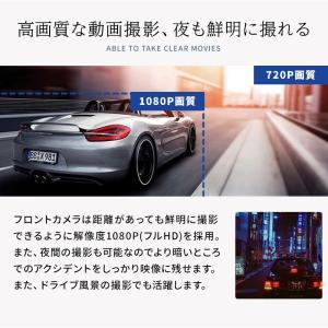 ドライブレコーダー 前後2カメラ ドラレコ フルHD 高画質 広角 1080P 170度 Gセンサー搭載 充電式にも 駐車監視 動体検知 前後カメラ|menstrend|03