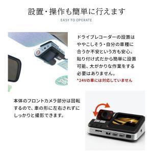 ドライブレコーダー 前後2カメラ ドラレコ フルHD 高画質 広角 1080P 170度 Gセンサー搭載 充電式にも 駐車監視 動体検知 前後カメラ|menstrend|04