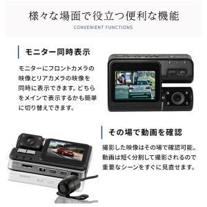 ドライブレコーダー 前後2カメラ ドラレコ フルHD 高画質 広角 1080P 170度 Gセンサー搭載 充電式にも 駐車監視 動体検知 前後カメラ|menstrend|05