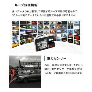 ドライブレコーダー 前後2カメラ ドラレコ フルHD 高画質 広角 1080P 170度 Gセンサー搭載 充電式にも 駐車監視 動体検知 前後カメラ|menstrend|06