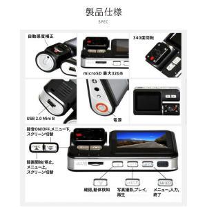 ドライブレコーダー 前後2カメラ ドラレコ フルHD 高画質 広角 1080P 170度 Gセンサー搭載 充電式にも 駐車監視 動体検知 前後カメラ|menstrend|08