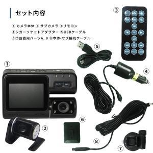 ドライブレコーダー 前後2カメラ ドラレコ フルHD 高画質 広角 1080P 170度 Gセンサー搭載 充電式にも 駐車監視 動体検知 前後カメラ|menstrend|09