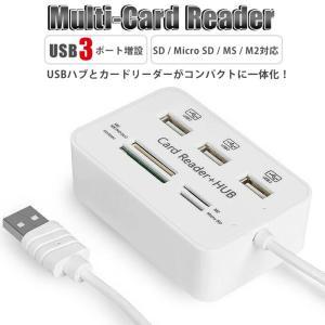 マルチカードリーダー 多機能 カードリーダー USB2.0 SDカード マイクロSD 高速 小型 H...