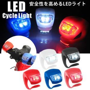 ■商品名■ LEDサイクルライト  ■商品説明■ 薄暗い明け方・夕方・夜間など灯りがないと危ないもの...