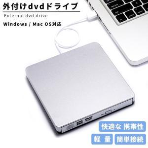 dvdドライブ 外付けUSB2.0外付けポータブルCD-RW DVD-Rドライブ ディスク Wind...