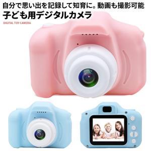 デジタルカメラ 知育玩具 トイカメラ キッズカメラ 子ども用 知育ゲーム付き 高画質 日本語表示 知...