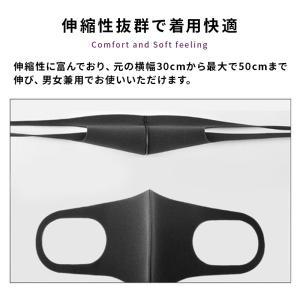 ブラックマスク 洗える黒マスク 韓国でも人気のおしゃれなデザイン 花粉 乾燥対策 PM2.5 風邪予防 通気性 大きめ小さめをお探しの方にも 布|menstrend|04