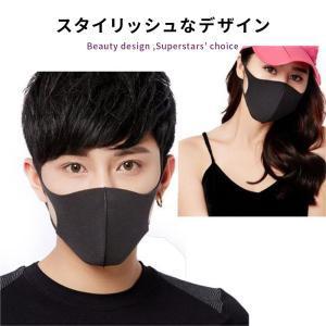 ブラックマスク 洗える黒マスク 韓国でも人気のおしゃれなデザイン 花粉 乾燥対策 PM2.5 風邪予防 通気性 大きめ小さめをお探しの方にも 布|menstrend|05