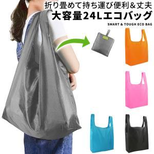 エコバッグ 折りたたみ リップストップ コンパクト おしゃれ コンビニ メンズ レジバッグ 買い物袋 大きめ ナイロン レジ袋 ポケットイン 軽量|WONDER LABO