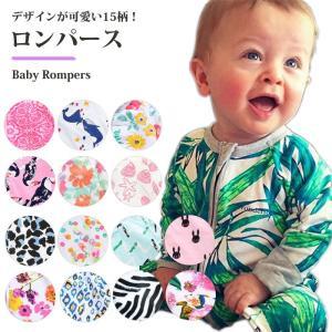 ベビー ロンパース ベビー服 男の子 女の子 オーバーオール パジャマ ベビー服 肌着 前開き 幼児 赤ちゃん 長袖 キッズ かわいい