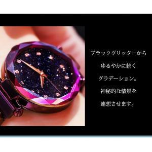 腕時計 レディース 防水 おしゃれ レディースウォッチ 星空 腕時計 レディース 安い ファッション時計 腕時計 女性 アナログ 腕時計 ミラネーゼ ループ バンド|menstrend|06