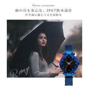 腕時計 レディース 防水 おしゃれ レディースウォッチ 星空 腕時計 レディース 安い ファッション時計 腕時計 女性 アナログ 腕時計 ミラネーゼ ループ バンド|menstrend|09