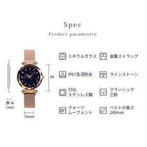 腕時計 レディース 防水 おしゃれ レディースウォッチ 星空 腕時計 レディース 安い ファッション時計 腕時計 女性 アナログ 腕時計 ミラネーゼ ループ バンド|menstrend|10