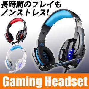 ゲーミングヘッドセット PS4 KOTION EACH G9...