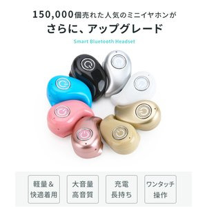 ワイヤレスイヤホン bluetooth 片耳タイプ 新型 iphone インナーイヤー型 マイク ミニイヤホン ハンズフリー 高音質 ブルートゥース|menstrend|02
