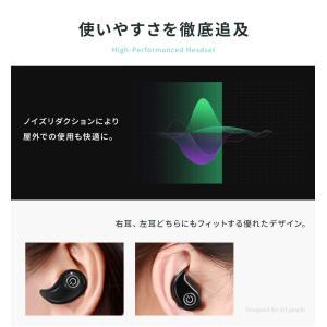 ワイヤレスイヤホン bluetooth 片耳タイプ 新型 iphone インナーイヤー型 マイク ミニイヤホン ハンズフリー 高音質 ブルートゥース|menstrend|07