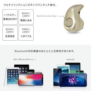 ワイヤレスイヤホン bluetooth 片耳タイプ 新型 iphone インナーイヤー型 マイク ミニイヤホン ハンズフリー 高音質 ブルートゥース|menstrend|08