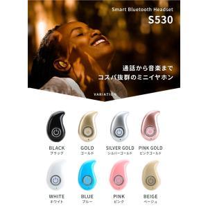 ワイヤレスイヤホン bluetooth 片耳タイプ 新型 iphone インナーイヤー型 マイク ミニイヤホン ハンズフリー 高音質 ブルートゥース|menstrend|09