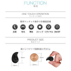 ワイヤレスイヤホン bluetooth マイク付き  iphone 片耳タイプ インナーイヤー ミニイヤホン ハンズフリー 高音質 超小型 ブルートゥース|menstrend|04