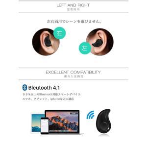 ワイヤレスイヤホン bluetooth マイク付き  iphone 片耳タイプ インナーイヤー ミニイヤホン ハンズフリー 高音質 超小型 ブルートゥース|menstrend|05