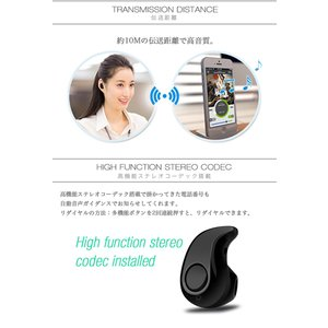 ワイヤレスイヤホン bluetooth マイク付き  iphone 片耳タイプ インナーイヤー ミニイヤホン ハンズフリー 高音質 超小型 ブルートゥース|menstrend|06