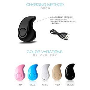 ワイヤレスイヤホン bluetooth マイク付き  iphone 片耳タイプ インナーイヤー ミニイヤホン ハンズフリー 高音質 超小型 ブルートゥース|menstrend|08