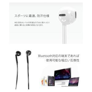 【メール便送料無料】 Buletooth Headset ワイヤレス ステレオ ヘッドセット イヤホン ブルートゥースイヤホン Bluetooth 4.1|menstrend|03