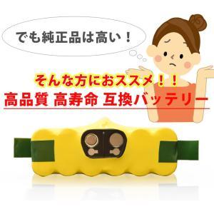 iRobot Roomba ルンバ XLife 互換 バッテリー 14.4V 大容量 3.5Ah 3500mAh 高品質 長寿命 セル 500 600 700 800 シリーズ対応 互換品|menstrend|03
