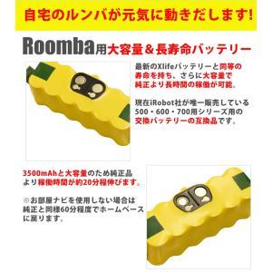 iRobot Roomba ルンバ XLife 互換 バッテリー 14.4V 大容量 3.5Ah 3500mAh 高品質 長寿命 セル 500 600 700 800 シリーズ対応 互換品|menstrend|04