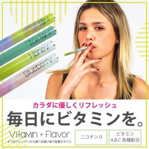 電子タバコ 使い捨て電子タバコ ビタミン入り 電子煙草 水蒸...