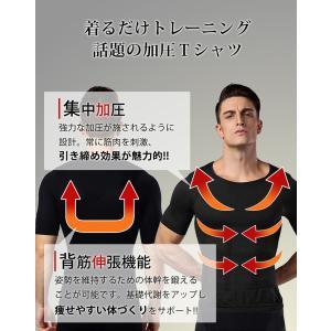 加圧Tシャツ 加圧シャツ 着圧インナー メンズ エクササイズ スポーツインナー 猫背矯正 矯正下着|menstrend|02