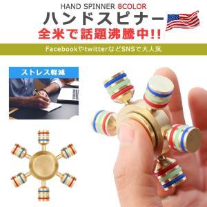 ハンドスピナー Hand spinner 指スピナー 六角 ...