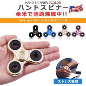 ハンドスピナー チタン Hand spinner 指スピナー...