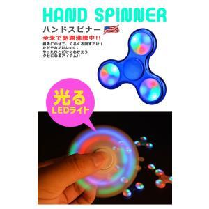 ハンドスピナー Hand spinner 光る LED搭載 指スピナー 三角 指遊び 指のこま ストレス解消  金属  おもちゃ|menstrend|02