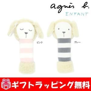アニエスベー アンファン agnes b. ENFANT ひつじ ガラガラ BI85 L ACC|menstyle