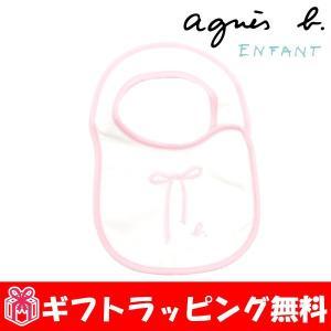 アニエスベー アンファン agnes b. ENFANT よだれかけ スタイ GM58 L BAVOIR|menstyle