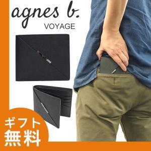 アニエスベー ボヤージュ agnesb.VOYAGE 財布 メンズ 折り財布 FH10‐01|menstyle