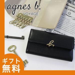 アニエスベー ボヤージュ agnesb.VOYAGE キーケース レディース IW03B‐10|menstyle