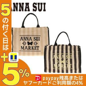 アナスイ ANNASUI バッグ カバン レディース トートバッグ A4対応 ブランド マーケットストライプ スーパーマーケット menstyle