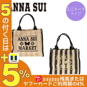 アナスイ ANNASUI バッグ カバン レディース ミニトートバッグ  ブランド マーケットストライプ スーパーマーケット menstyle